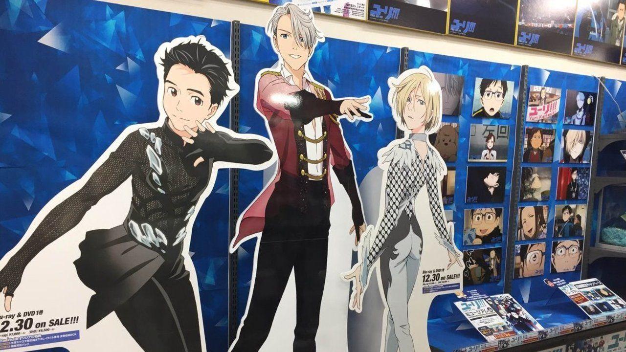 アニメ『ユーリ!!! on ICE』あの3人が等身大スタンディになってアニメイトに登場!各店様々な演出も見どころ!