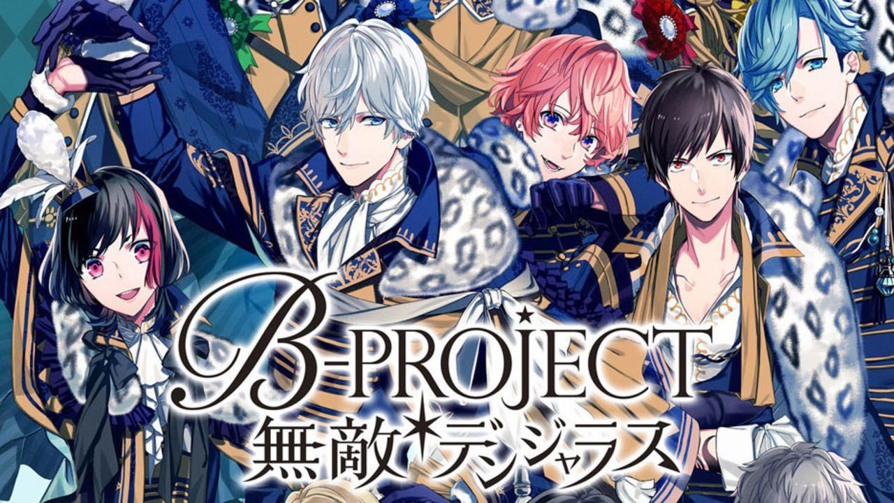 『Bプロ』CD連続リリースより4曲の視聴開始!MooNsの新曲の作詞には西川貴教さん!