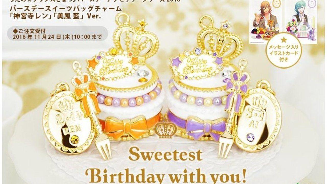年に1度の大切な記念日!『うたプリ』バースデーアクセサリーに「神宮寺レン」と「美風 藍」がラインナップ!