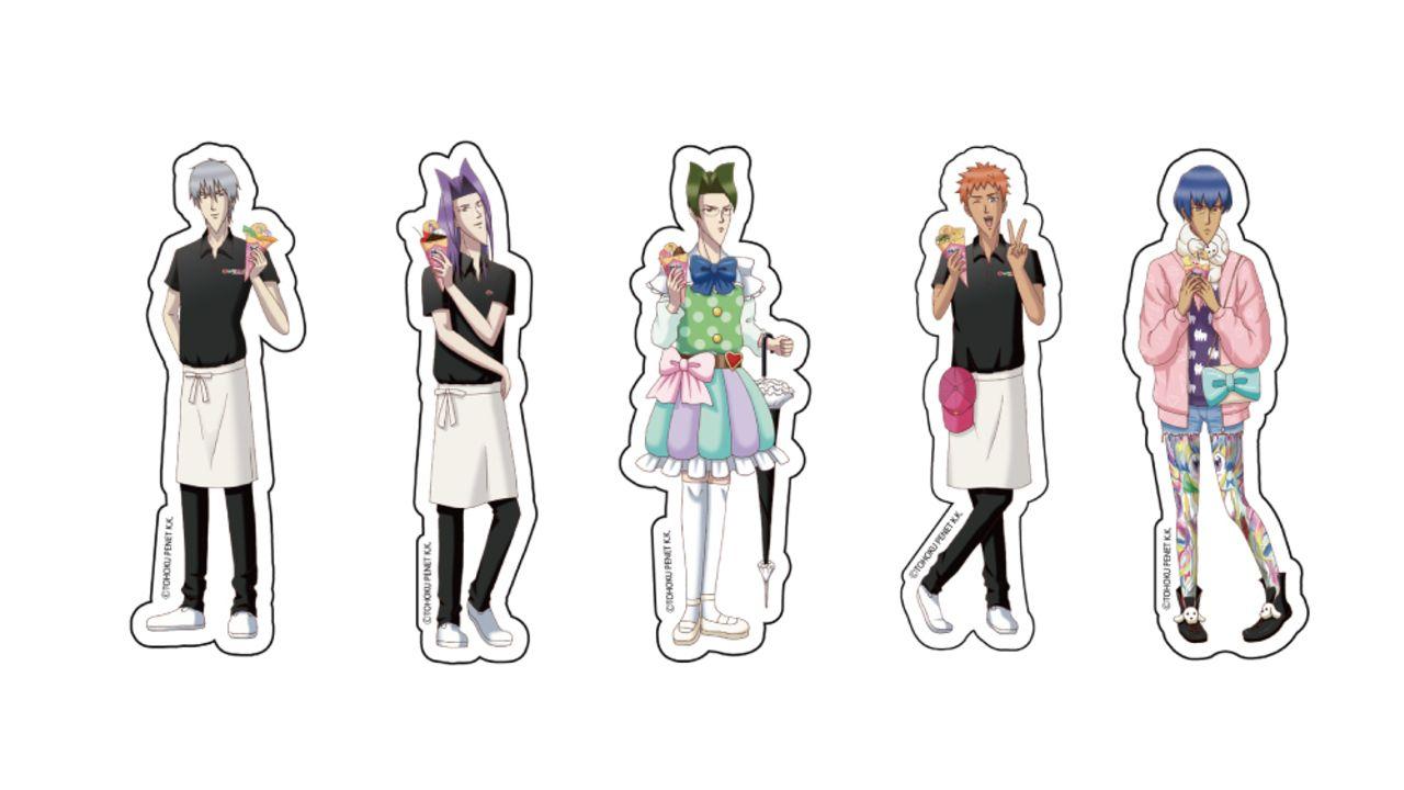 原宿駅を抜けると、ハンサムだった!?アニメ『学園ハンサム』のオリジナルグッズが勢揃い!