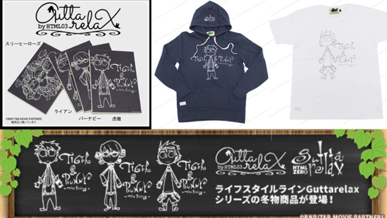 『TIGER&BUNNY』からお洒落なアパレル商品が登場!ヒーロー3人がかわいい!!