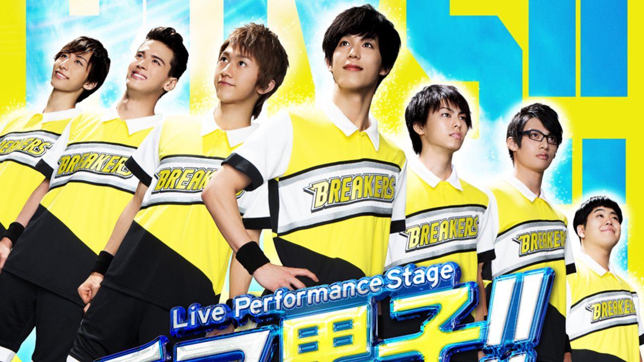 LPS『チア男子!!』の大千秋楽がライブビューイング決定!劇場でパフォーマンスを楽しもう!