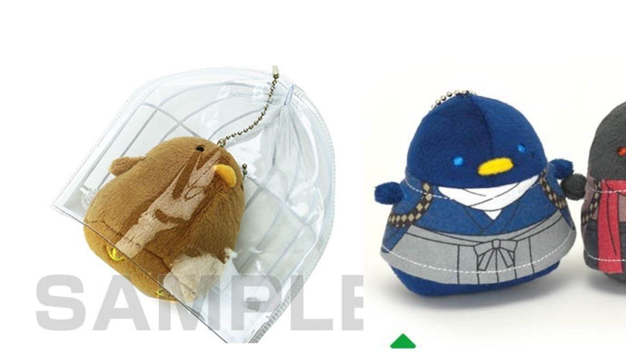 一般販売される『刀剣乱舞- 花丸-』のちゅんコレと一緒に使いたい!鳥かごイメージのちゅんコレカバーが再販決定!