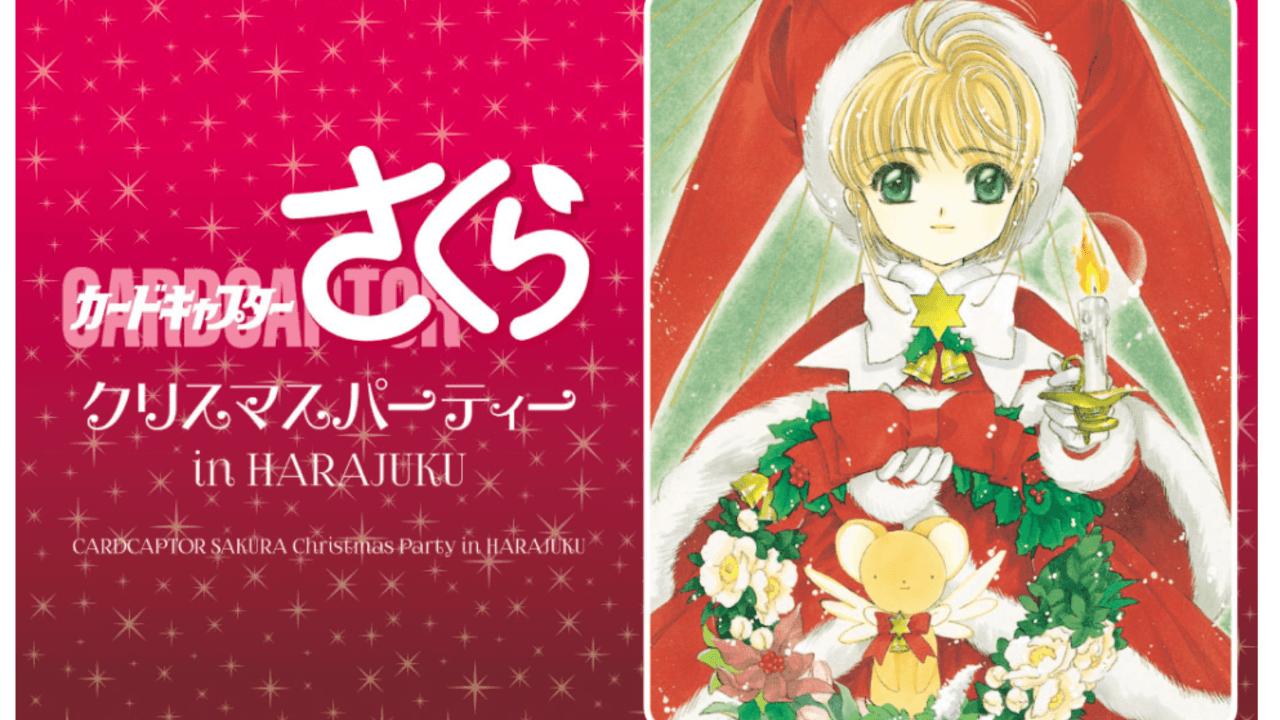 『CCさくら』のクリスマスパーティーが始まる!この冬はさくらちゃんと一緒にコラボカフェで楽しもう!