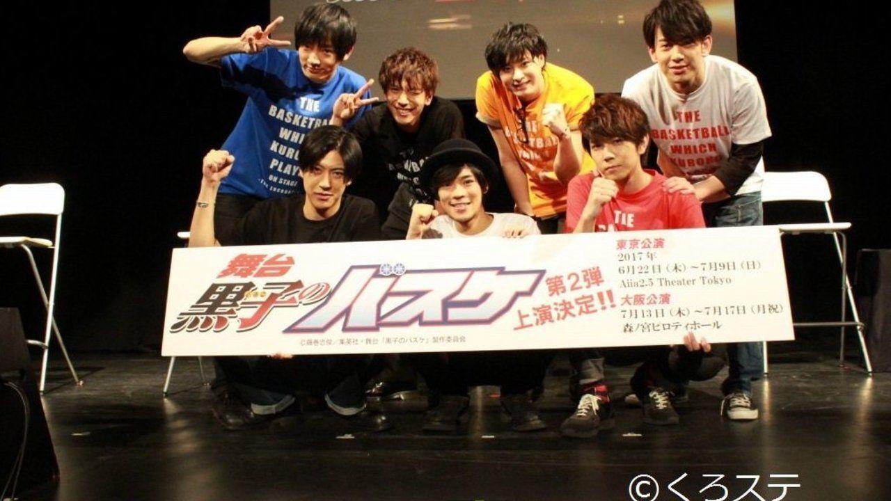 再び小野賢章さんが黒子として舞台に立つ!舞台『黒子のバスケ』第2弾の上映決定!今度は大阪公演も