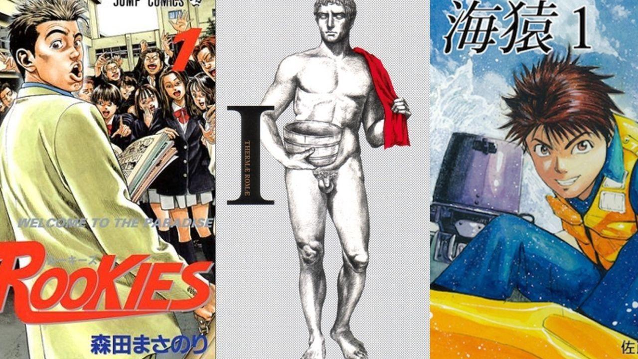【2006年〜2015年】原作漫画作品の実写映画トップ10!