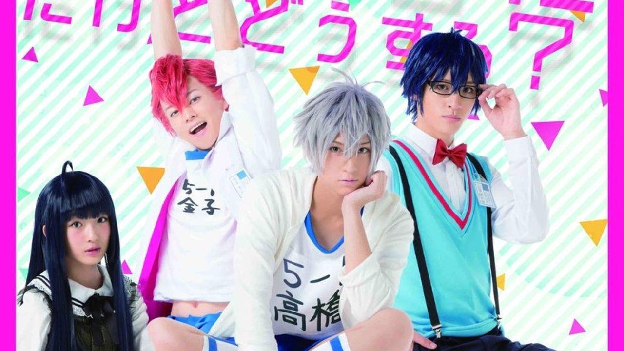 舞台『初恋モンスター』追加キャスト発表!5年1組保護者席!?チケット先行もスタート!
