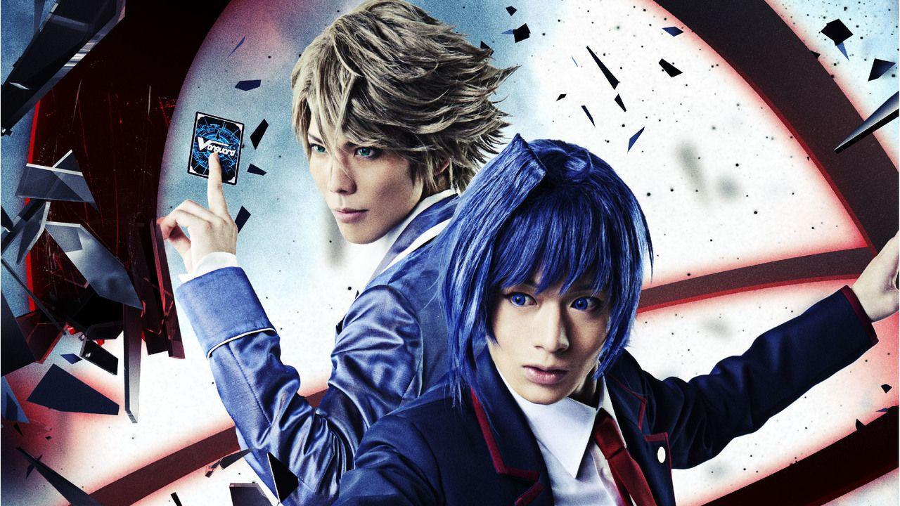 舞台『ヴァンガード』リンクジョーカー編の第1弾ビジュアル解禁!2017年4月公演開始!