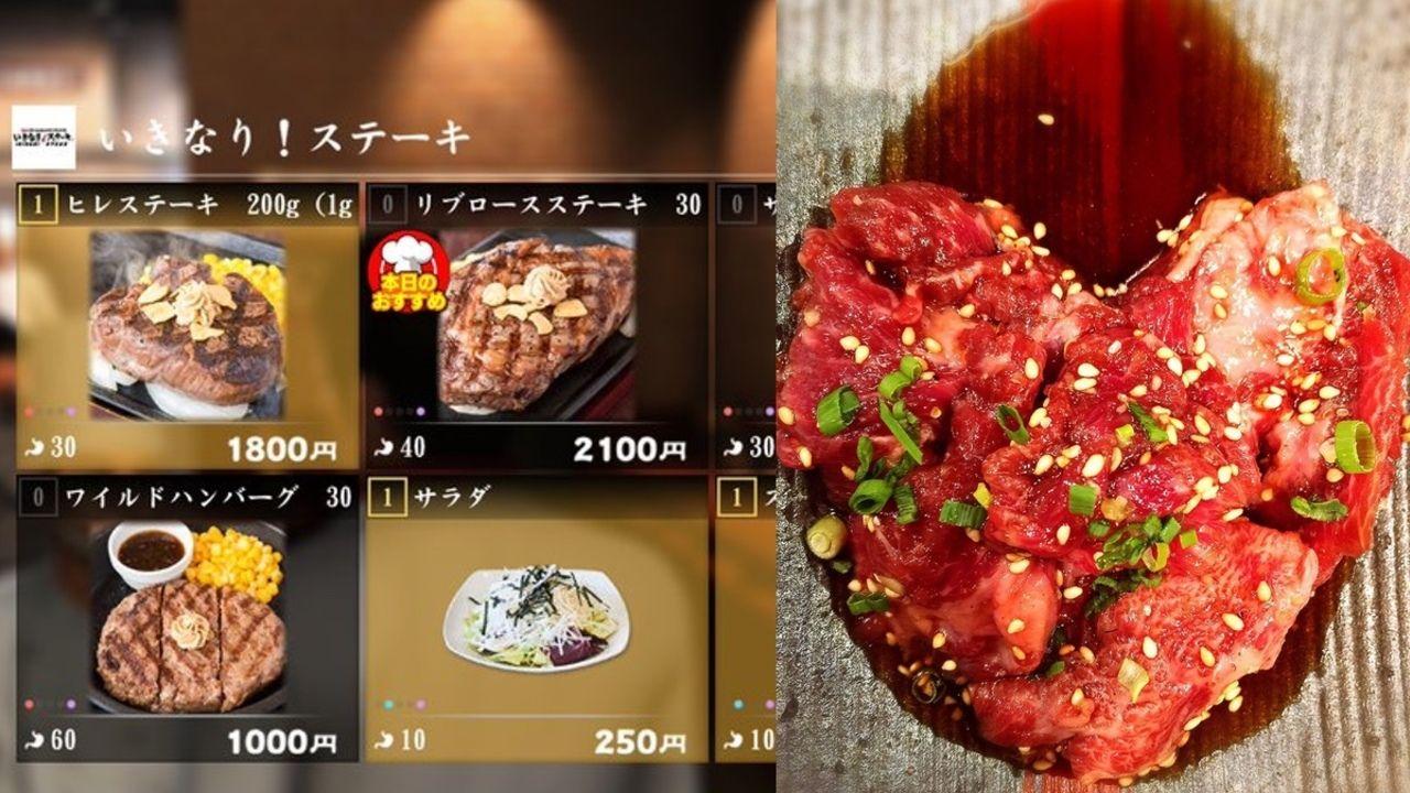 """本日11月29日は""""いい肉の日""""!様々なツイートに、肉好き声優山下大輝さんも!"""