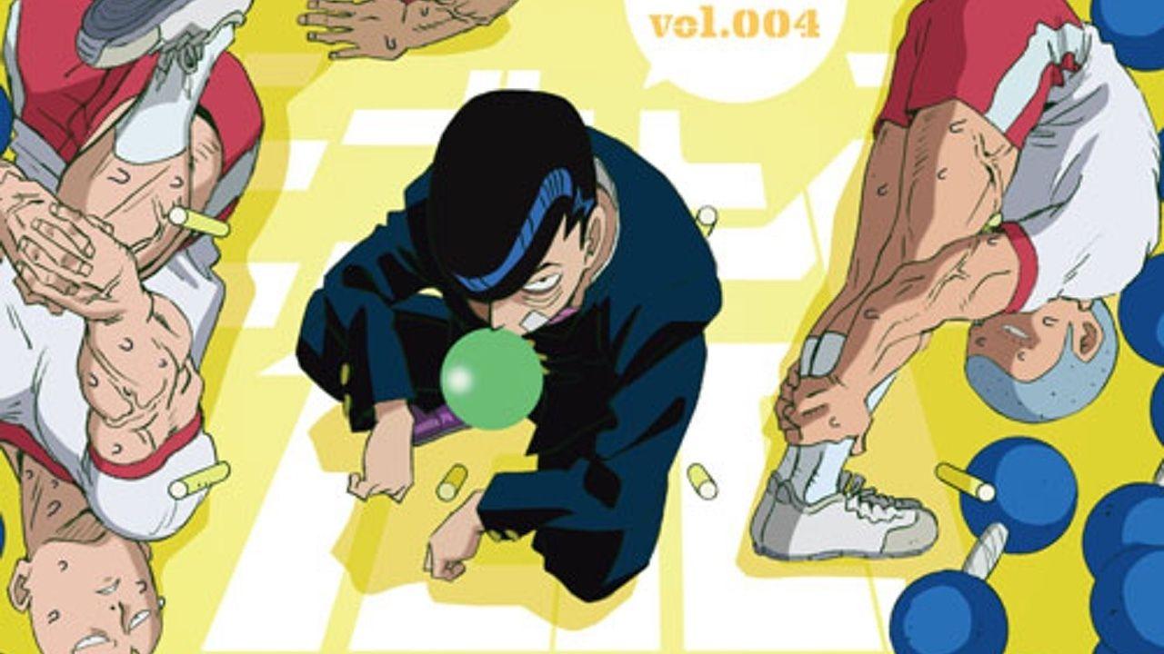 むさくるしい&暑苦しい『モブサイコ100』円盤4巻のジャケットは天牙と肉改部でもじもじ!?※筋肉注意