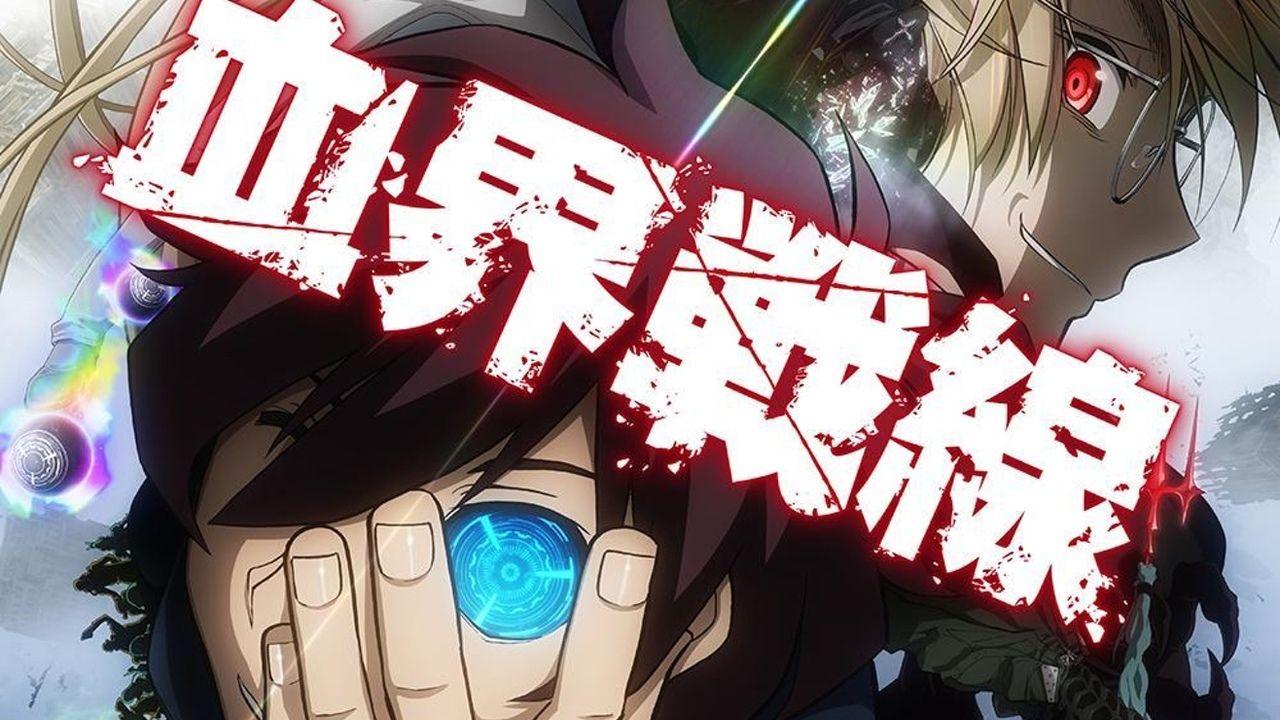 アニメ『血界戦線』オールナイト一挙上映イベント開催決定!トークショーも開催