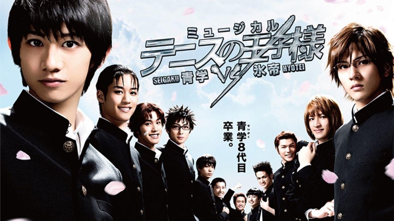テニミュ「3rdシーズン 青学vs氷帝」公演BD&DVD購入特典 東京・大阪イベント開催!