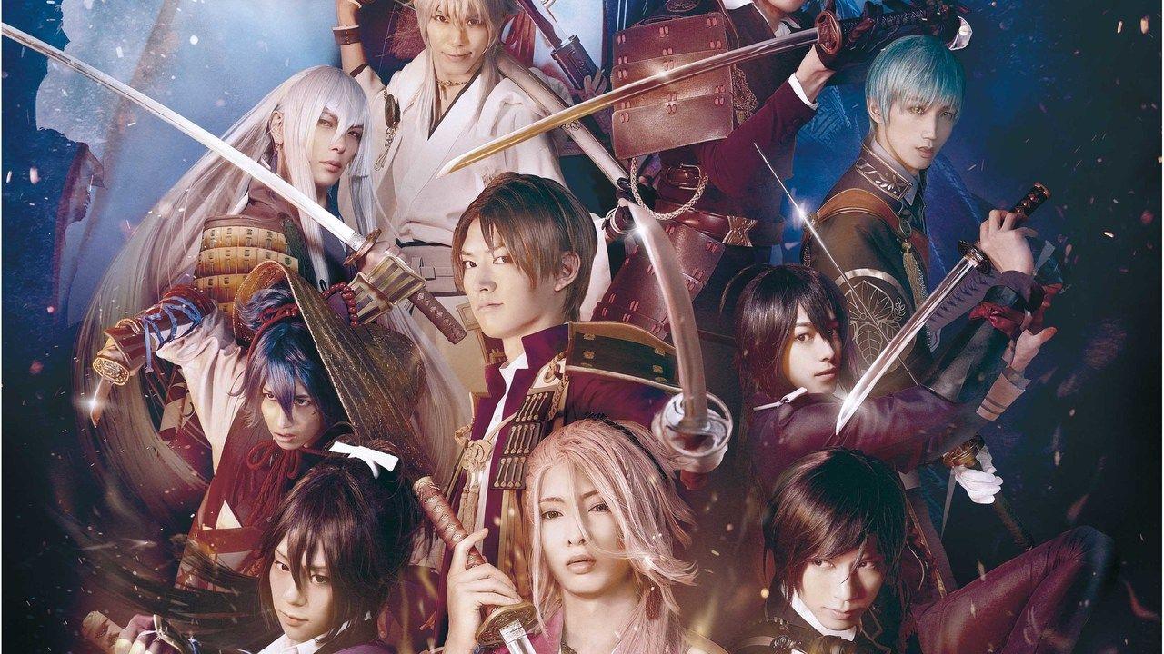 舞台『刀剣乱舞』大千秋楽のライブビューイング実施!12振りの刀剣男士が揃った新たなキービジュアルも公開