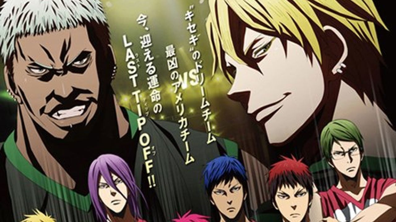 新作『劇場版 黒子のバスケ LAST GAME』に緑川光さん、稲田徹さんがアメリカチームとして出演!キセキのチームに立ちはだかる!