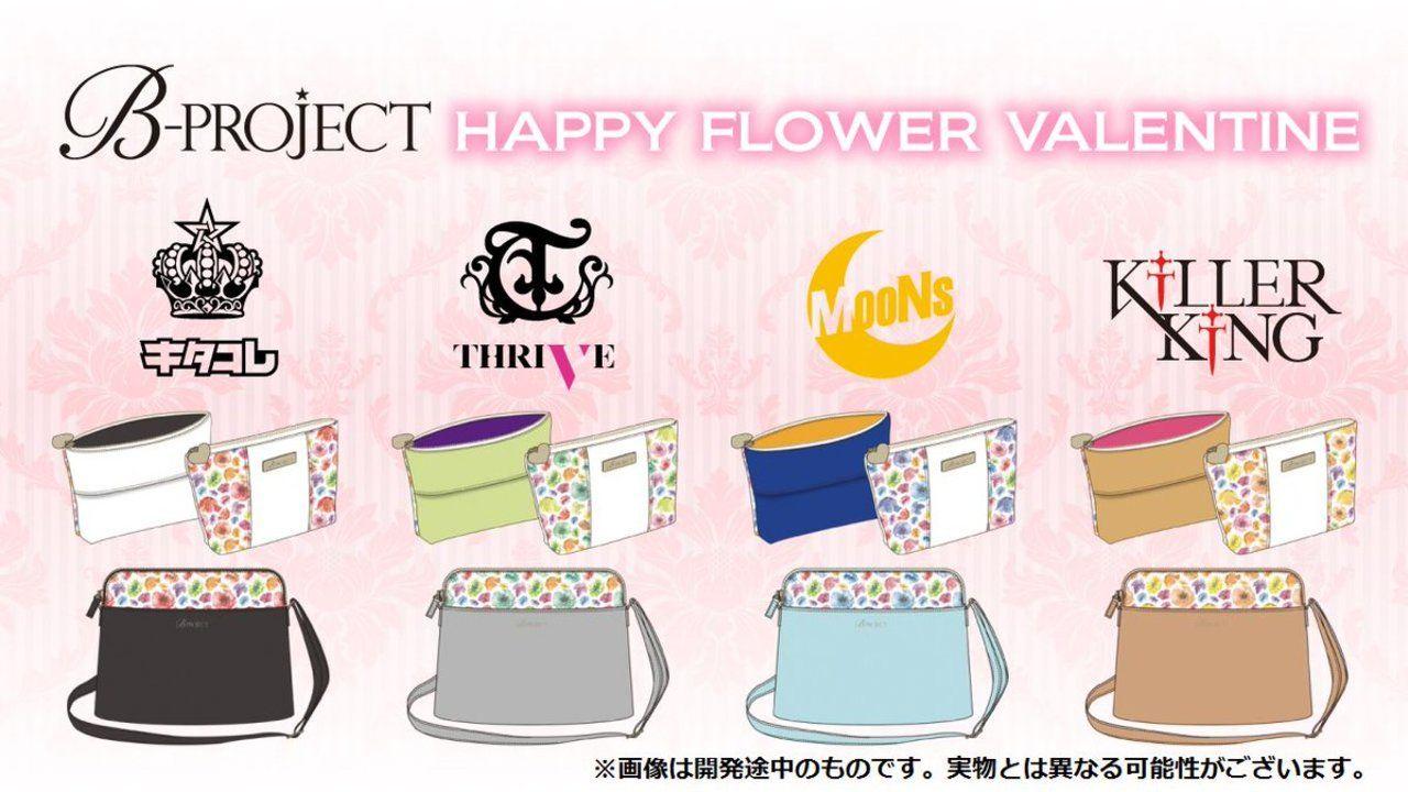 『Bプロ』のバレンタイングッズ発売決定!大人っぽい花柄アイテムで普段使いやお出かけに♪