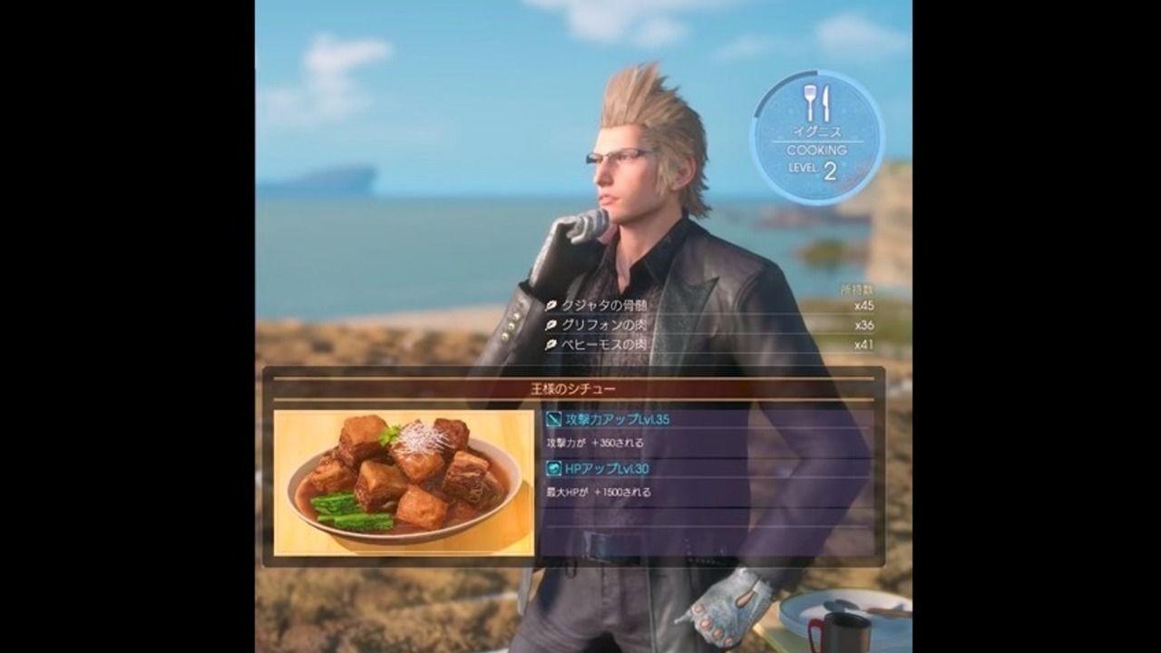 もしかしてイグニス本人!?テイストメイドジャパンが『FFXV』の料理を実際に作ってみた!