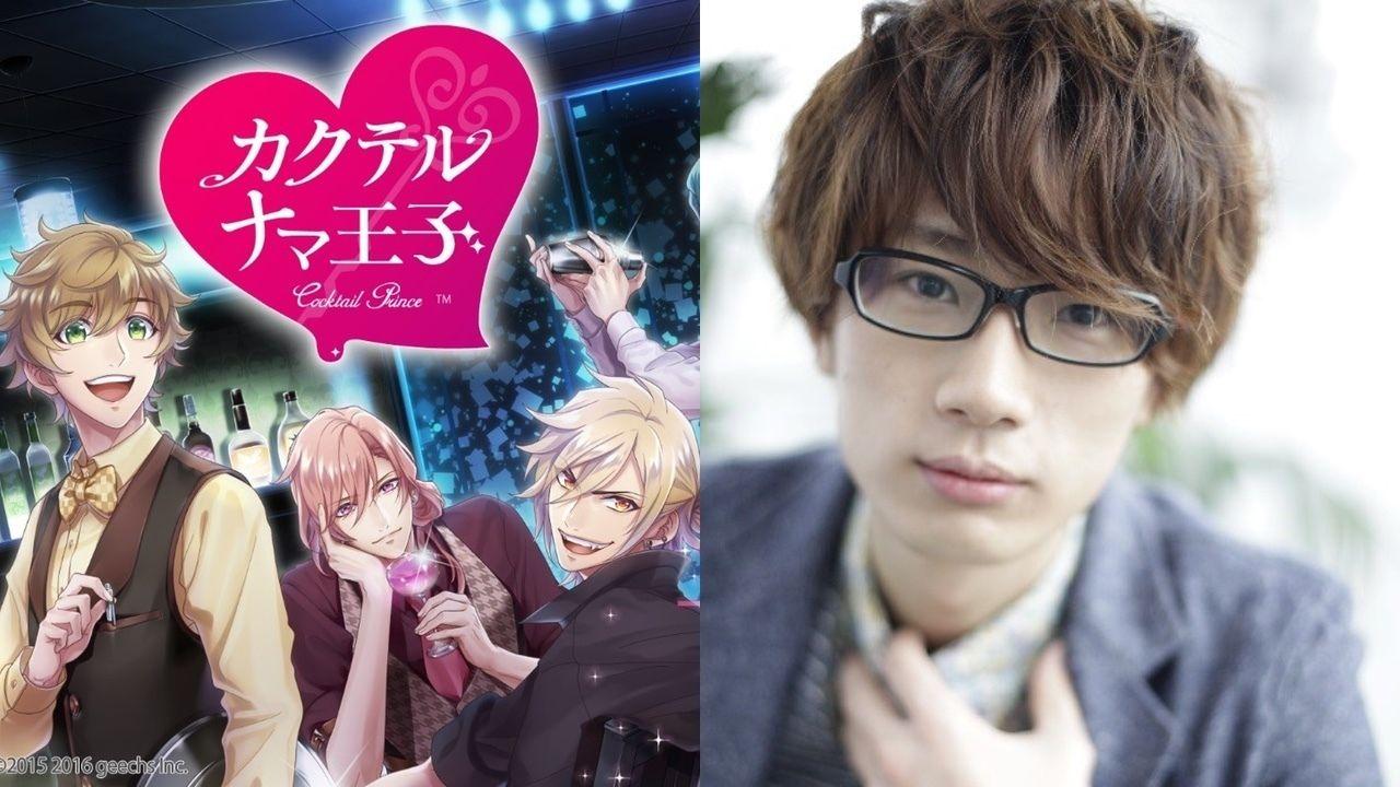 『カクプリ』江口拓也さん、出演声優らがニコ生に登場!今すぐフォローして番組を盛り上げよう!