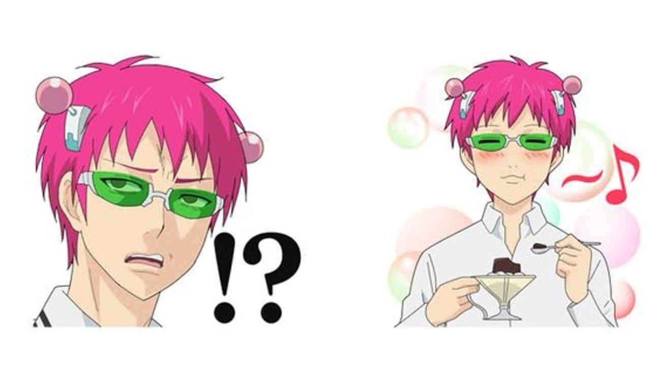 『斉木楠雄のΨ難』の喋るLINEスタンプが配信!好物のスイーツを頬張る斉木までもラインナップ!