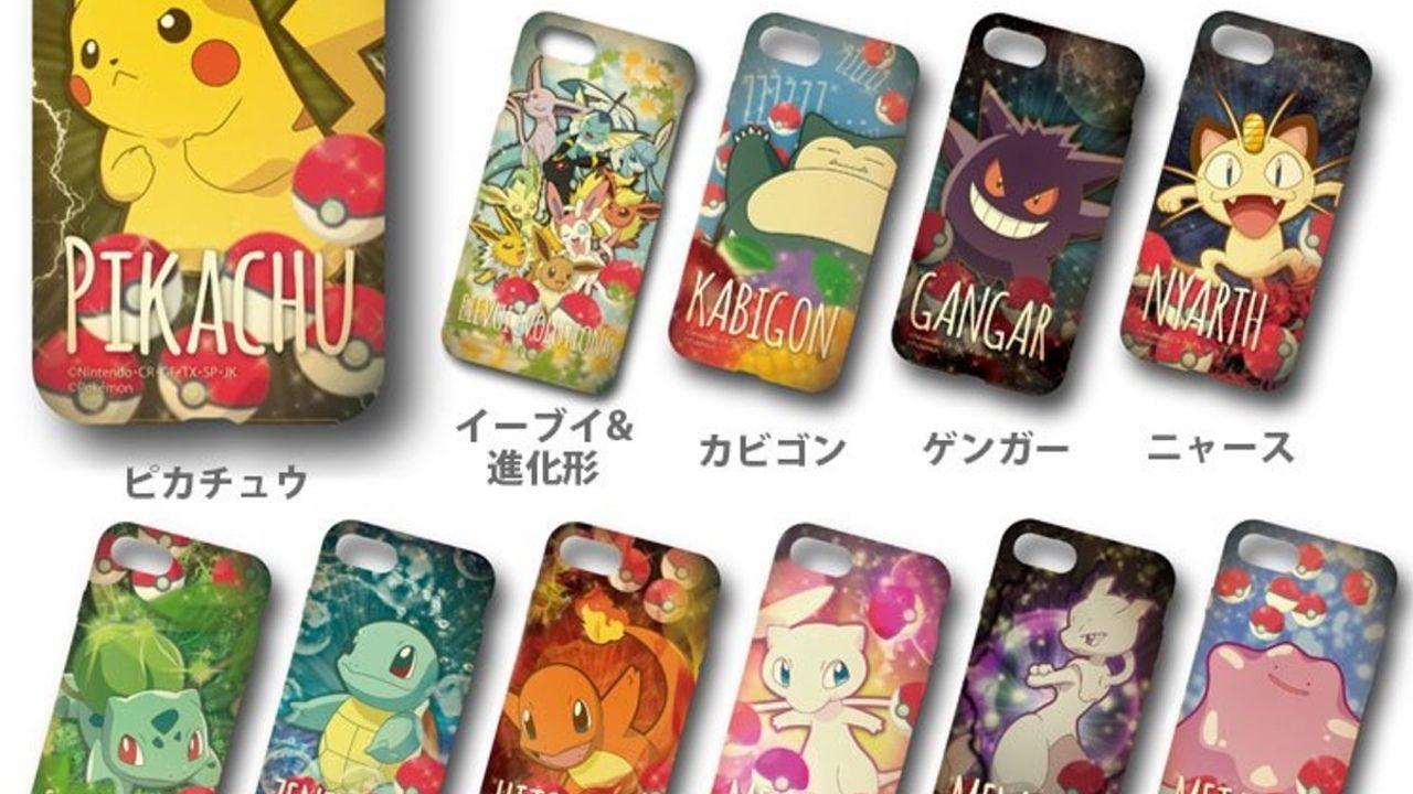 『ポケモン』iPhone7対応ハードケースが登場!ミュウやミュウツーなど、初期のポケモンたちが豊富にラインナップ!