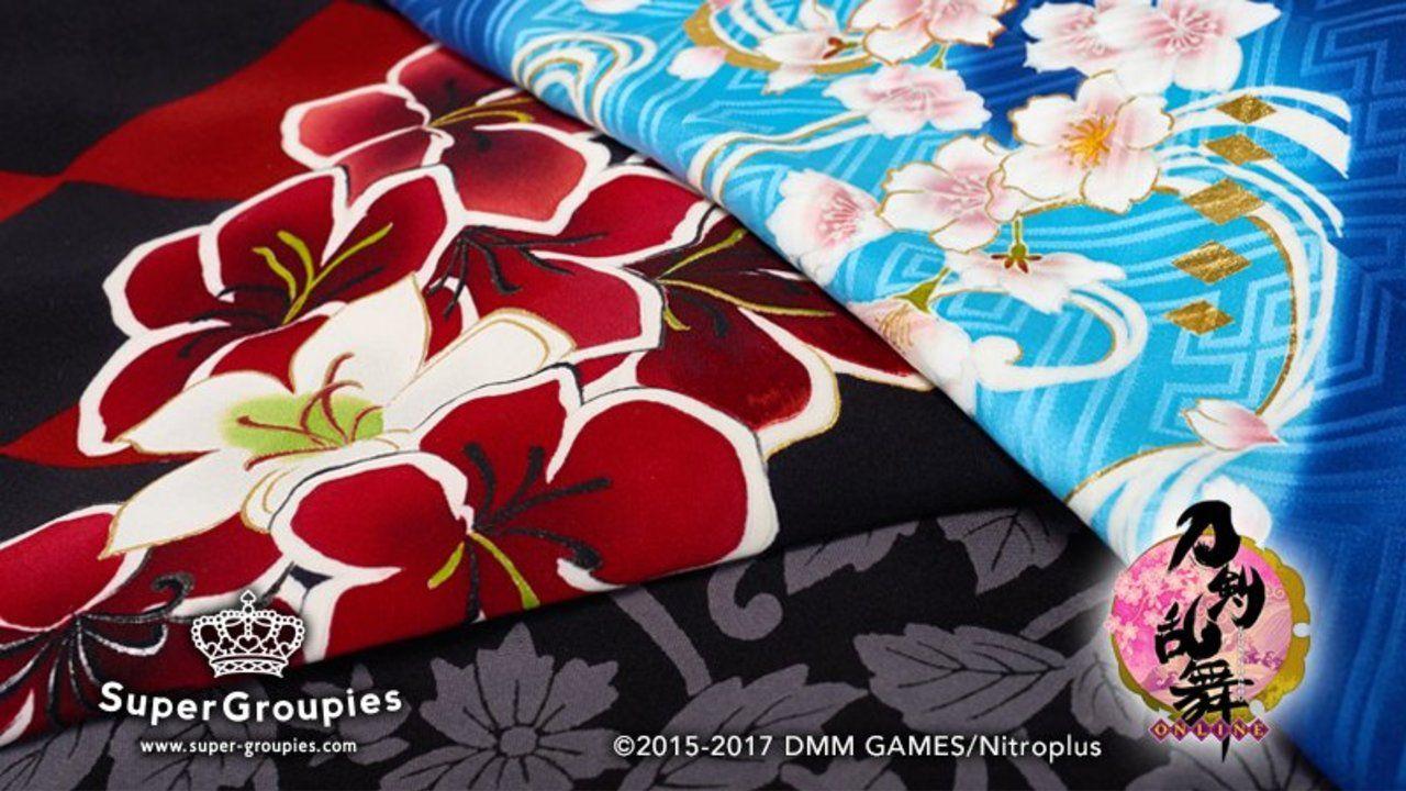 『刀剣乱舞』×SuperGroupiesポップアップストア開催!三日月宗近・加州清光モデルの京友禅着物の特別展示も