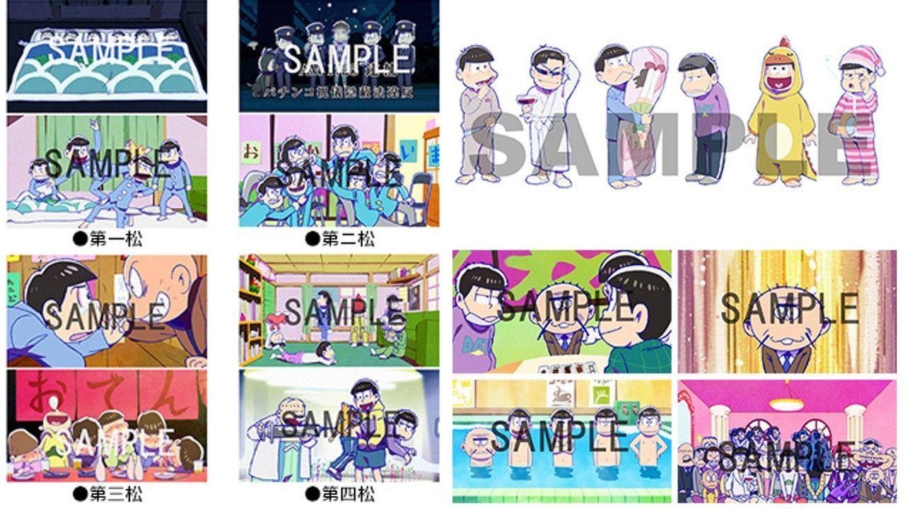 『おそ松さん』BD&DVDの店舗別予約特典の画像公開!描き下ろしの特典も!
