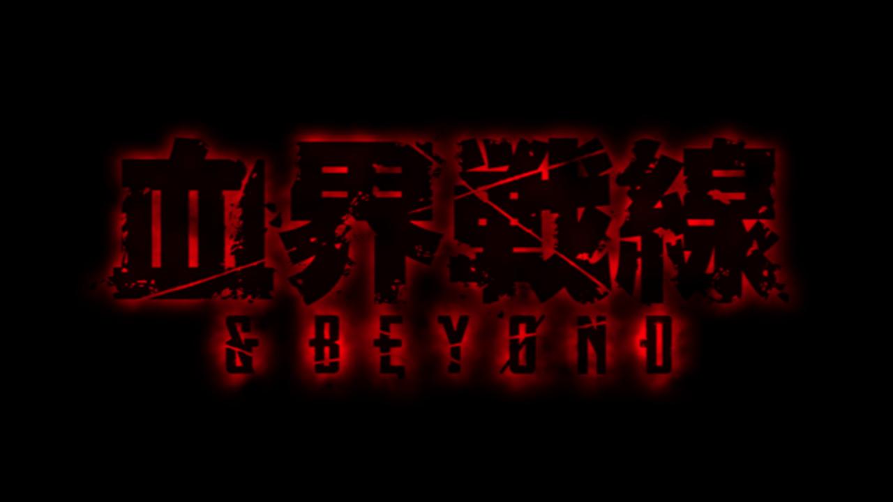 アニメ『血界戦線』のティザーPV公開に第2期の訪れを感じる!そのカッコ良さに気持も高まる!