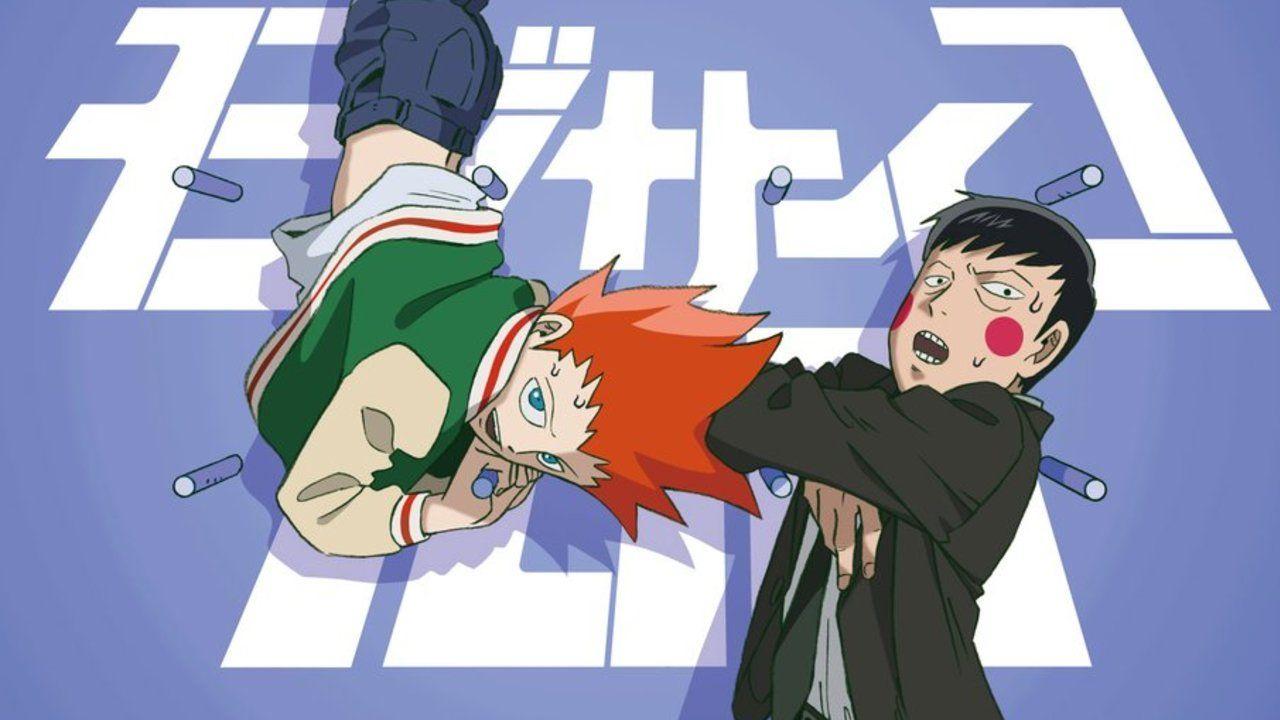 『モブサイコ100』BD&DVD vol.005のジャケット解禁!ショウくんとまさかの…