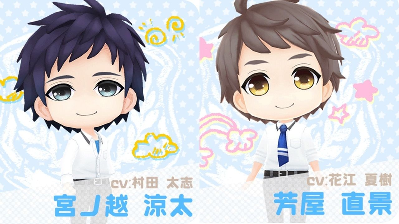 『ボーイフレンド(仮)きらめき☆ノート』に村田太志さん、花江夏樹さんが担当するカレ2人が登場!