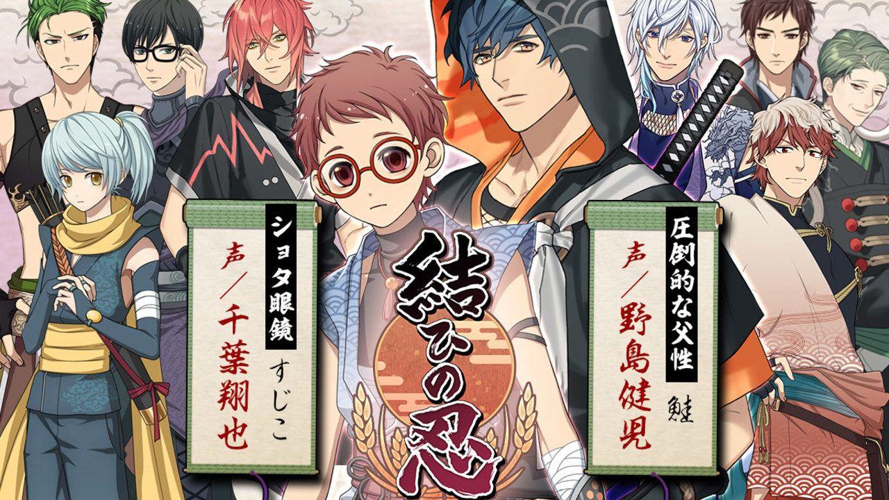 おむすび擬人化『結ひの忍』よりキャスト解禁第4弾!すじこは千葉 翔也さん、鮭は野島 健児さん!