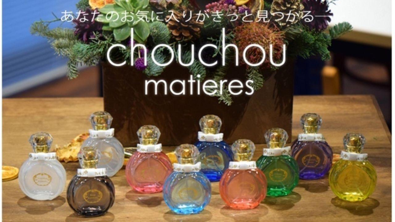 ANIPLEX+の新ブランド「chouchou matiers」から『Bプロ』メンバーをイメージしたフレグランスが登場!