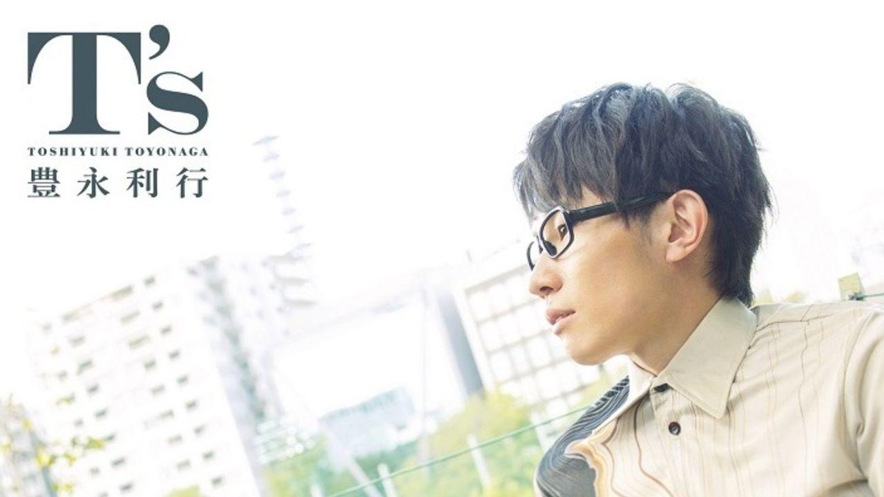春を思わせるようなジャケットに!豊永利行さんアコースティックカバーアルバム「T's」が発売決定!