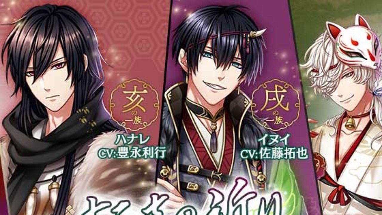 本日、『夢100』に2人の新王子が登場!豊永さんと佐藤さんの演じる王子、アナタの好みはどっち?