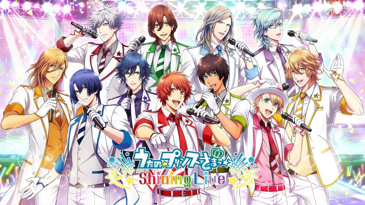 スマホ向けリズムゲーム『うたプリ Shining Live』は2017年に配信決定!新ビジュアルとCM公開!