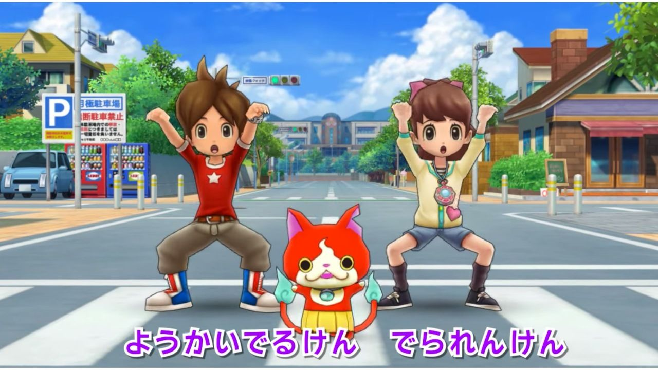 アニメ『妖怪ウォッチ』テーマ曲「ようかい体操第一」で知られる「Dream5」が年内で活動終了を発表