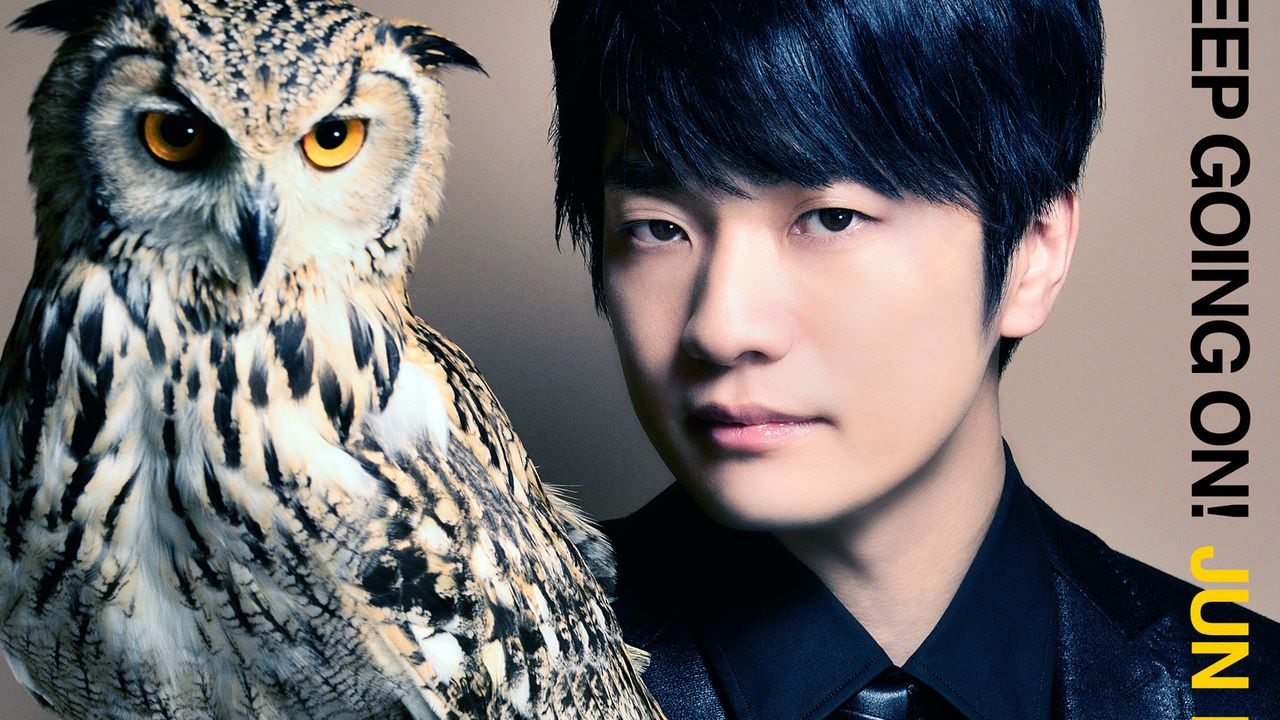 福山潤さん1stシングル「KEEP GOING ON!」のジャケ写公開!ショートコントのゲストに櫻井孝宏さんが出演!