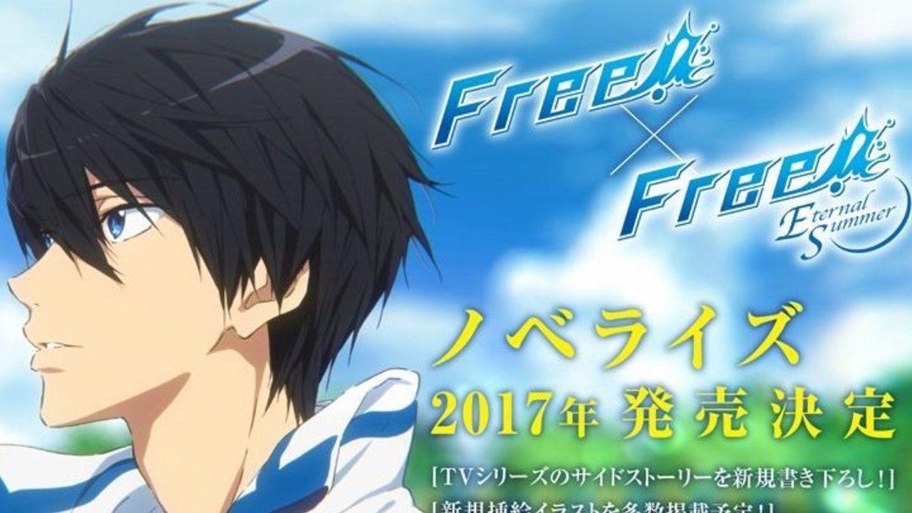 『Free!』&『Free!ES』ノベライズから遙の新ビジュアル公開!ノベライズには新規サイドストーリーも収録!