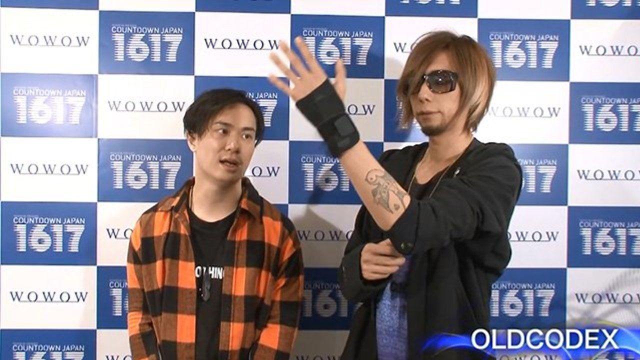 24時間限定動画公開中!OLDCODEXが出演した「CDJ16/17」ライブ映像は2017年2月に放送!