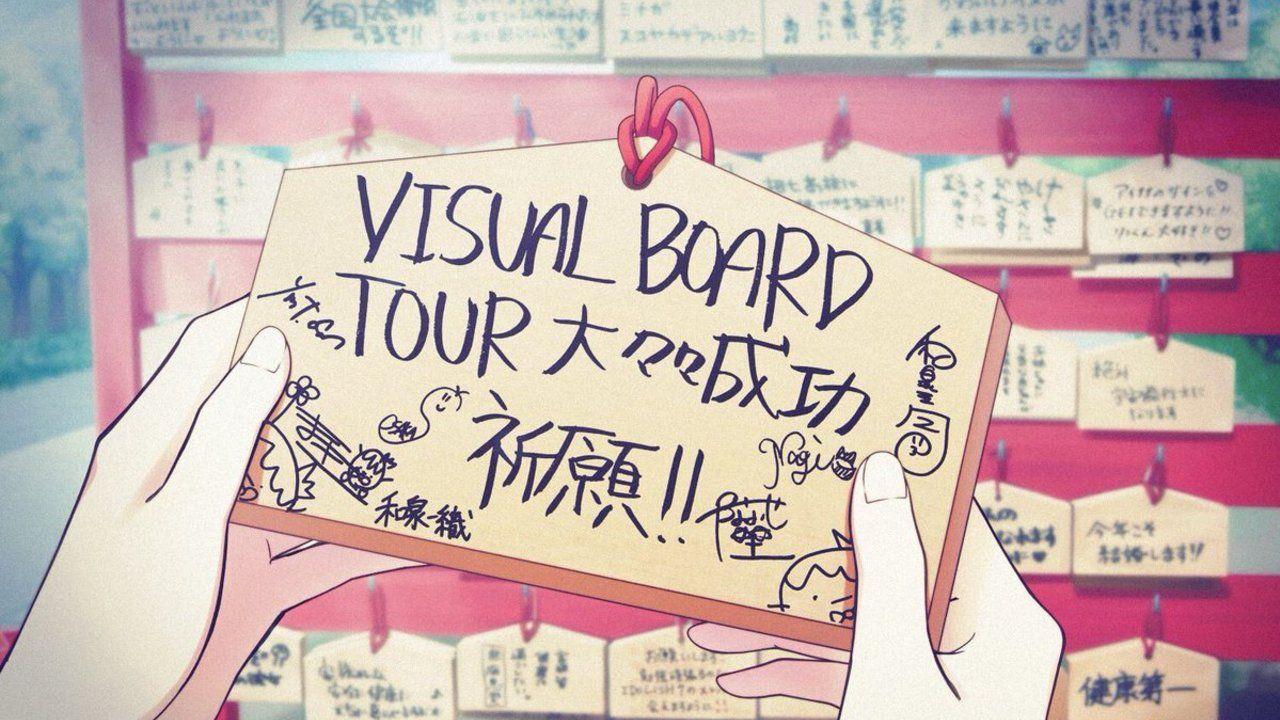 『アイナナ』の撮り下ろしビジュアルが全国7都市を駆け巡るイベント「VISUAL BOARD TOUR」開催決定!