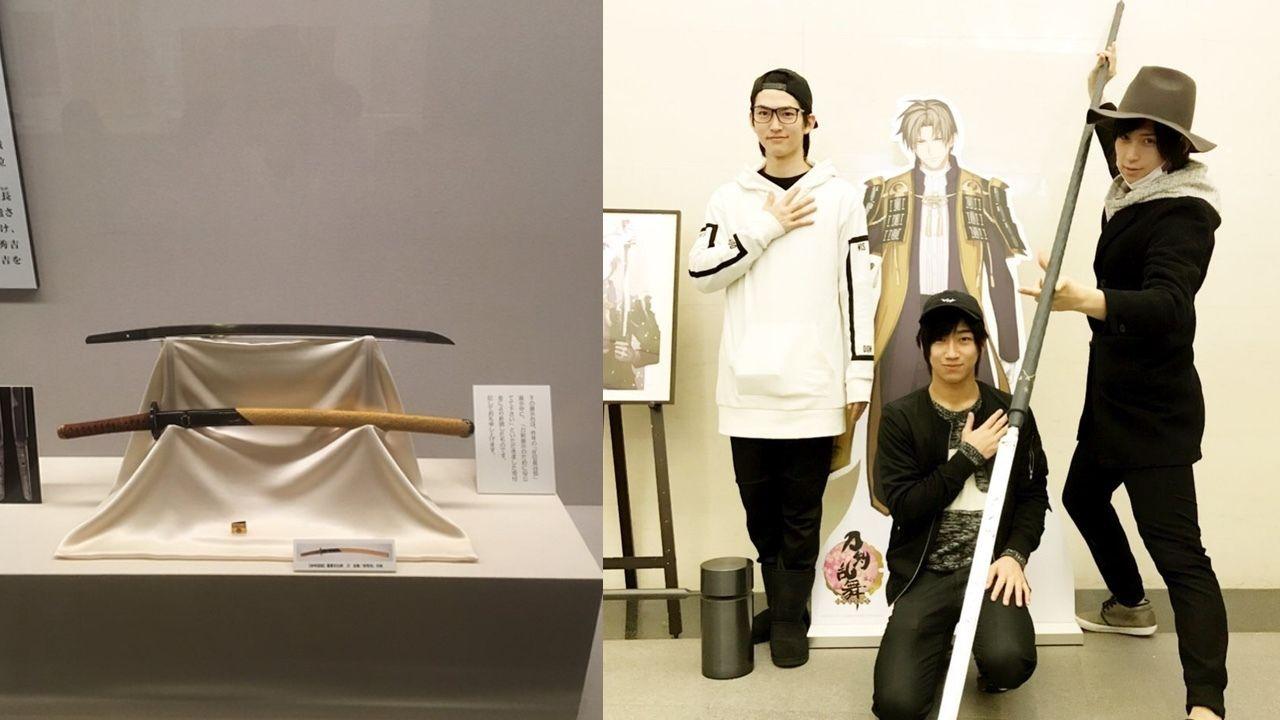「会えて良かった。」舞台『刀剣乱舞』へし切長谷部役・和田雅成さんらがへし切りに会いに福岡市博物館へ!