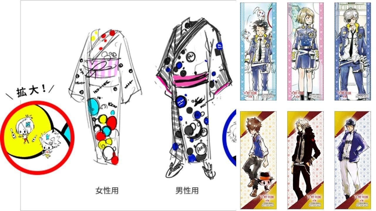 「NEW天野明展in京都」詳細公開!『REBORN!』『エルドライブ』オリジナルデザイン浴衣の展示に来場者特典も!