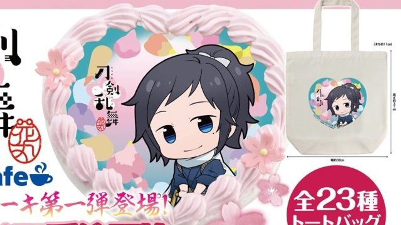 ハート型キャラケーキに描かれたミニキャラが可愛らしい!『刀剣乱舞-花丸-』のキャラクターケーキが登場!
