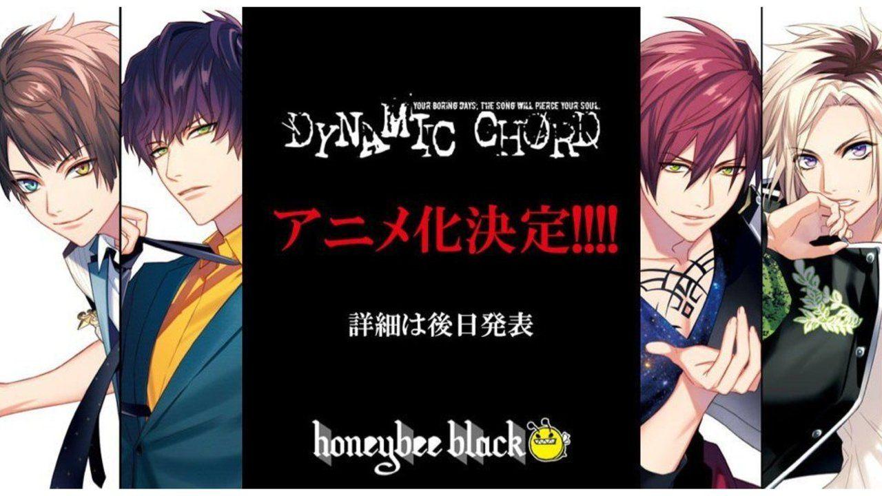 バンドをテーマにした『DYNAMIC CHORD』シリーズのアニメ化決定!shuffle CDのジャケットも公開