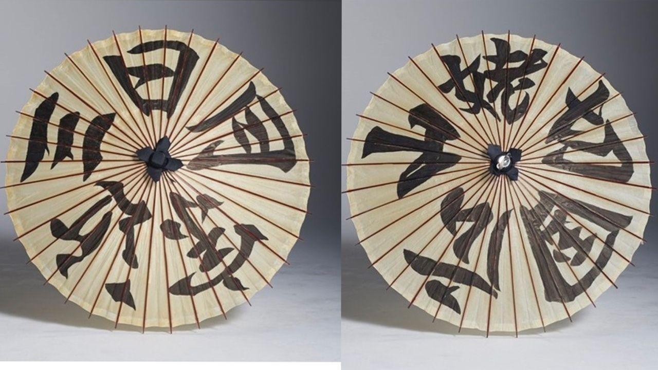 舞台『刀剣乱舞』より2万円の番傘のレプリカが発売開始!→案内から間もなく完売!?