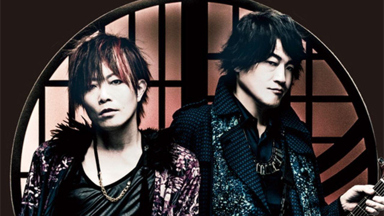 GRANRODEO× TOWER RECORDS期間限定コラボカフェが開催決定!渋谷店限定スペシャルイベントも開催