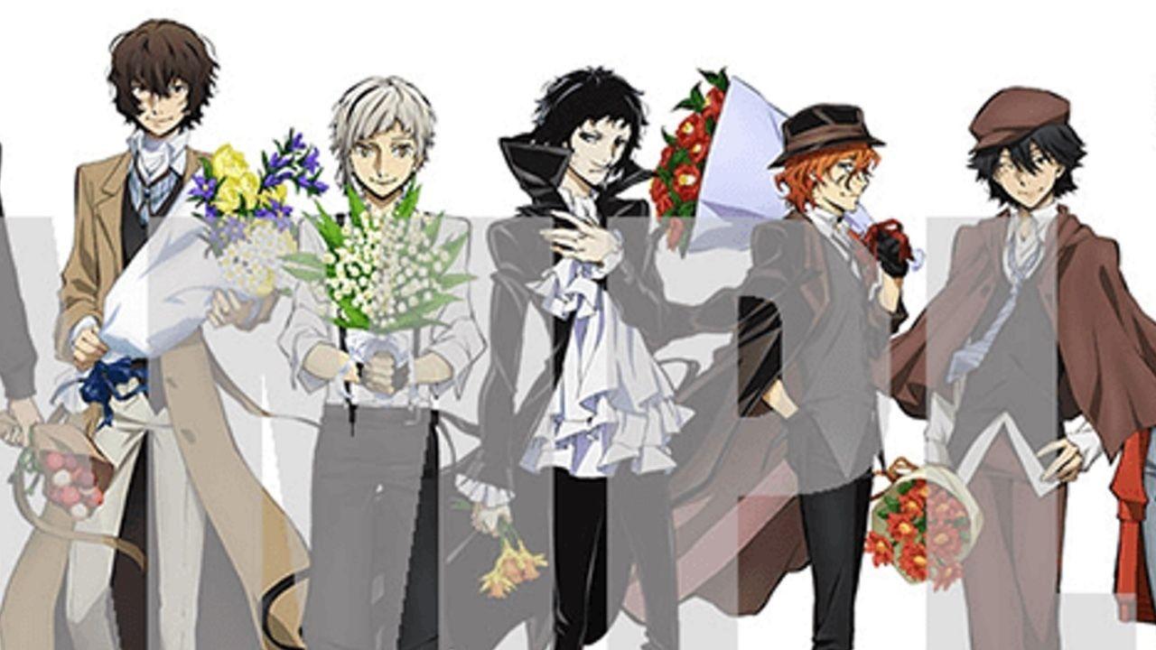 『文スト』イベント「迷ヰ犬達ノ宴弐」のキービジュアルが公開!それぞれの花束の持ち方にも注目!