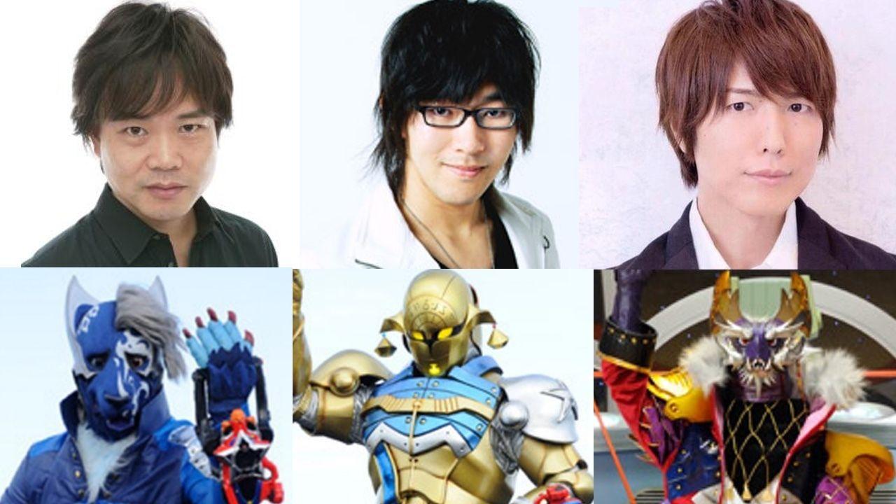 『宇宙戦隊キュウレンジャー』司令官の声に神谷浩史さん、戦士の声に中井和哉さん、小野友樹さんらがヒーローに!