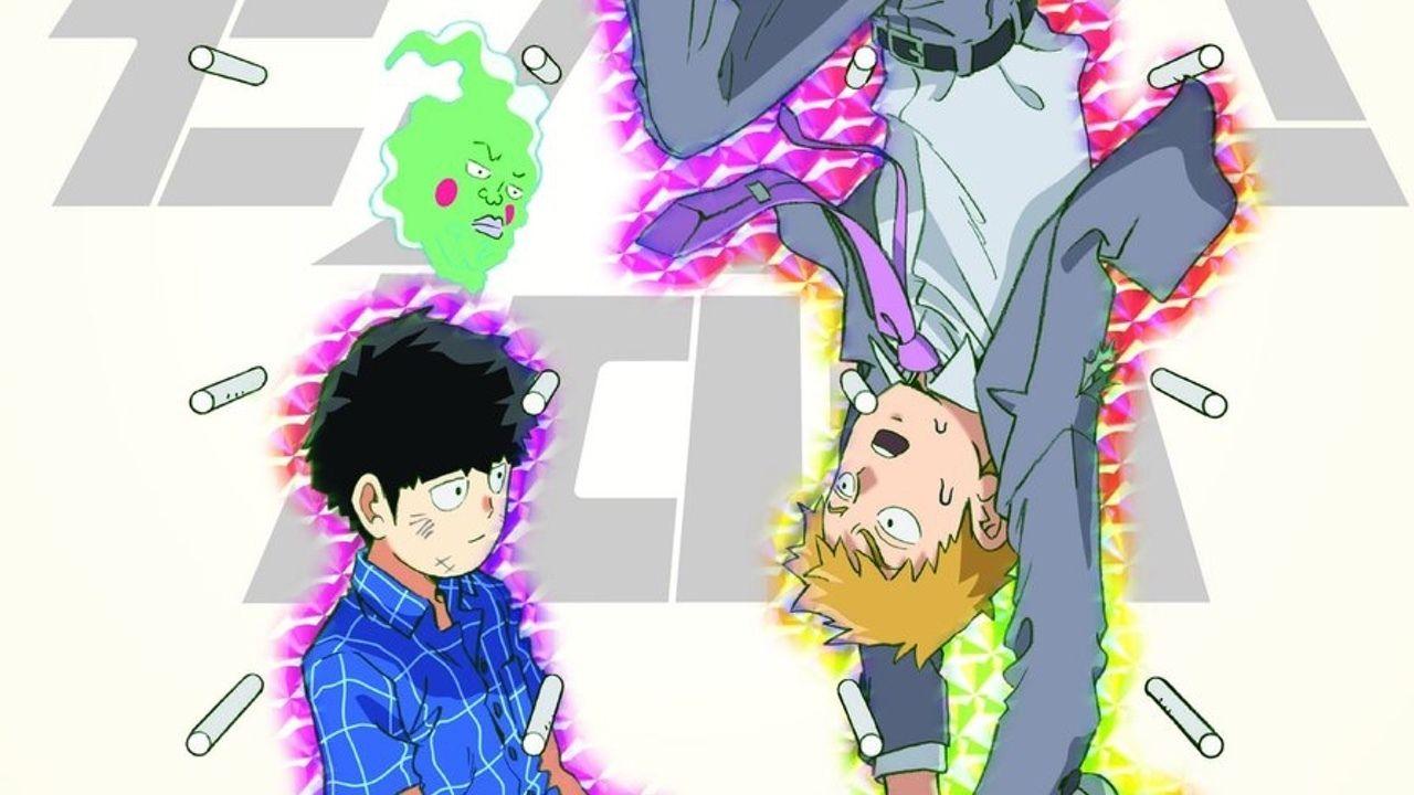 アニメ『モブサイコ』BD&DVD第6巻のパッケージ公開!見つめ合う師弟が可愛い!