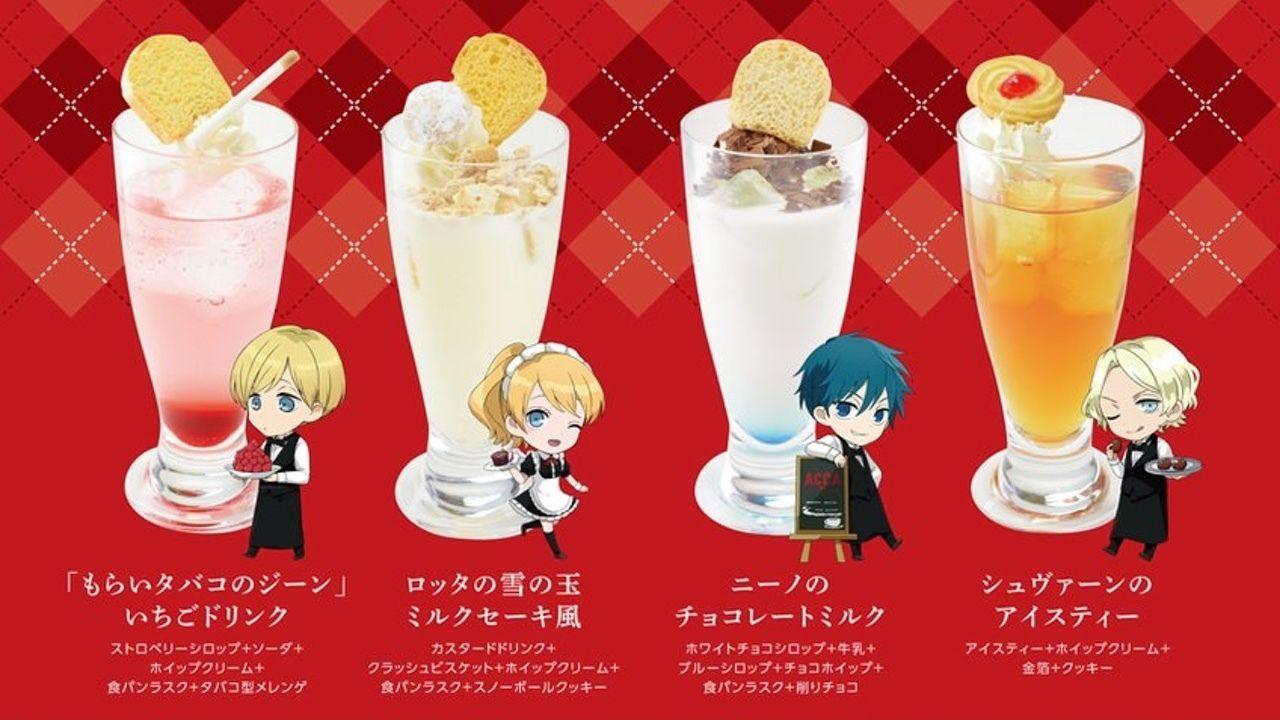 『ACCA』×アニメイトカフェのメニュー公開!毎日15時から「おやつタイム」も開催!
