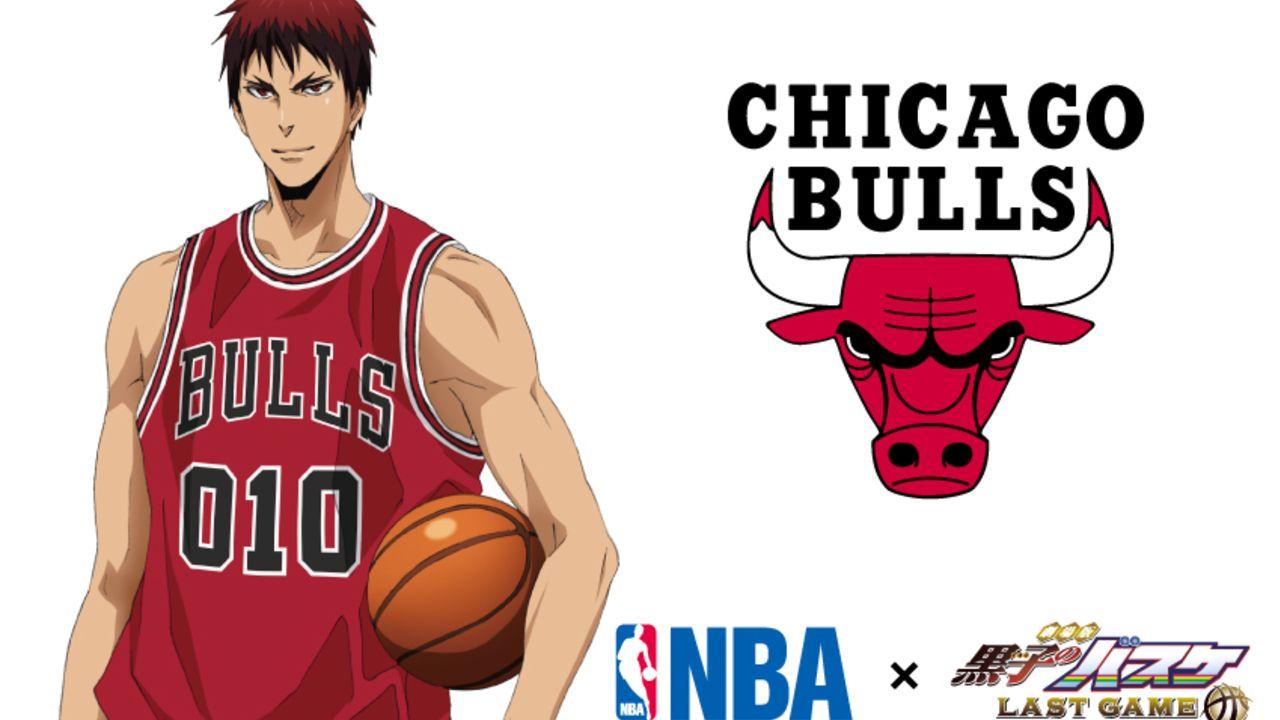8人目はだれだ!?NBA×劇場版『黒子のバスケ LAST GAME』コラボ決定!第1弾は火神×シカゴ・ブルズ