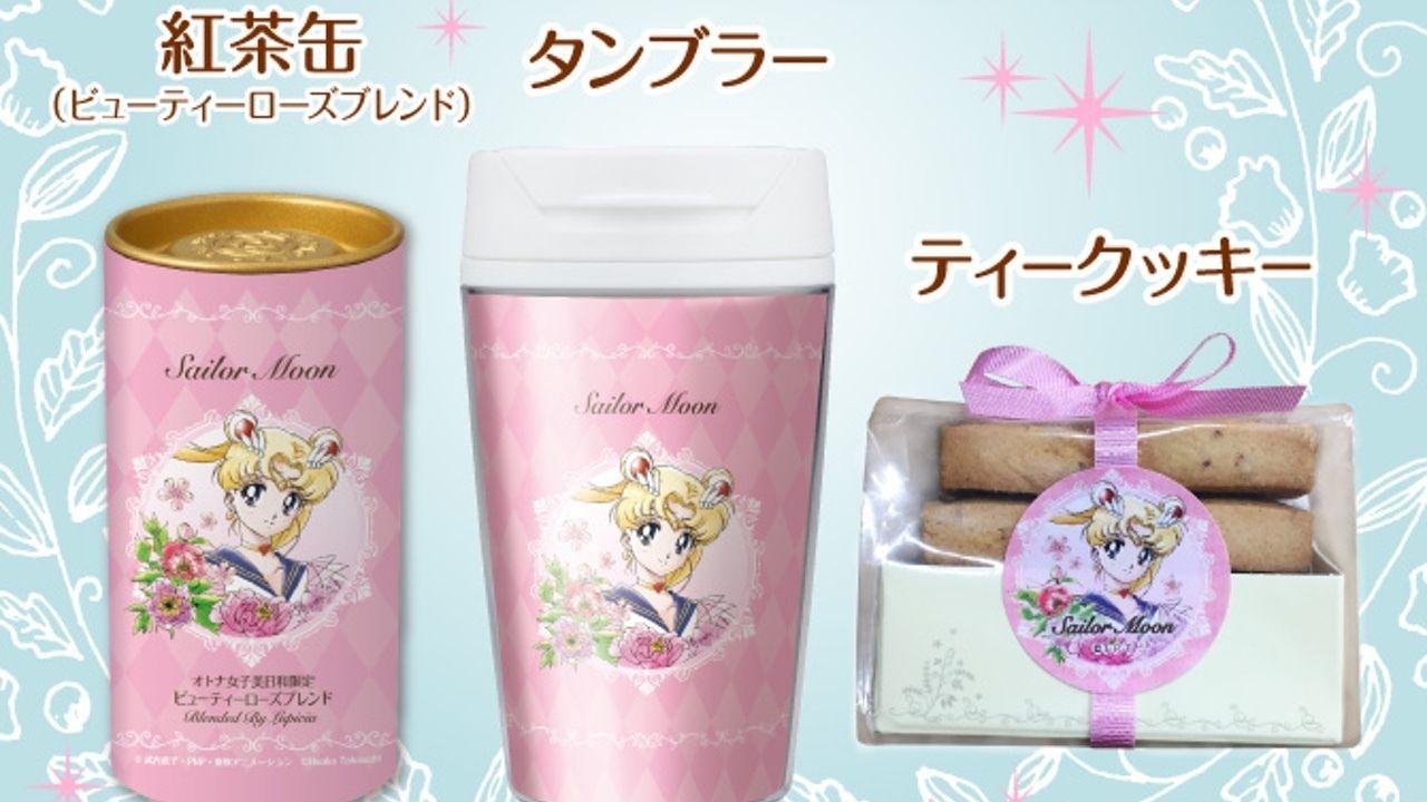 """『セーラームーン』よりキュートなデザインの紅茶缶やタンブラーなど登場!さらに全点購入で""""茶こし""""がもらえる!?"""